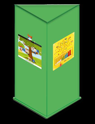 Interaktywny kącik dla dzieci- W3S